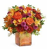 Flower Bouquets: Golden Amber Bouquet